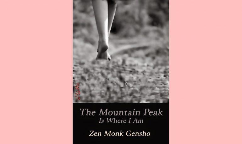 """Versão em inglês de """"O Pico da Montanha é onde estão os meus pés"""""""