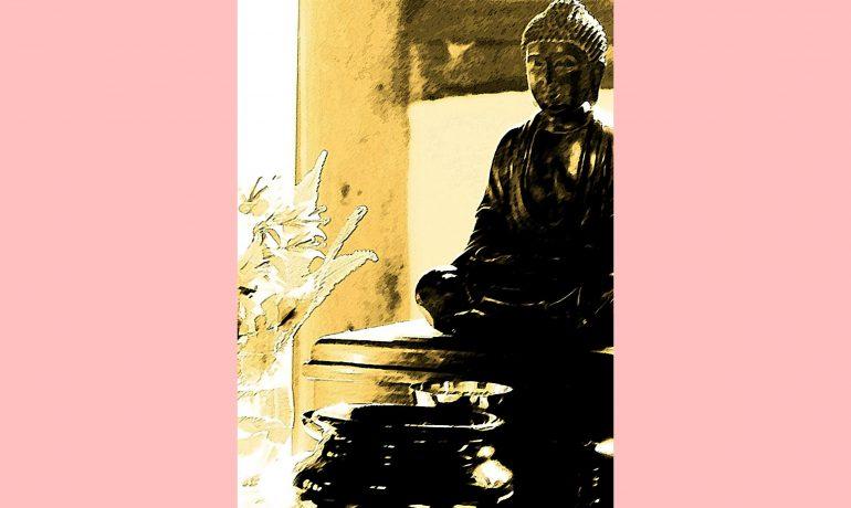 O que é Buda?