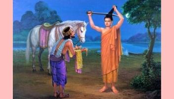 A Motivação de Shakyamuni