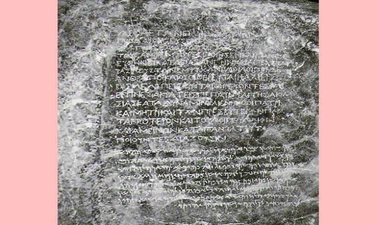 No século terceiro AC