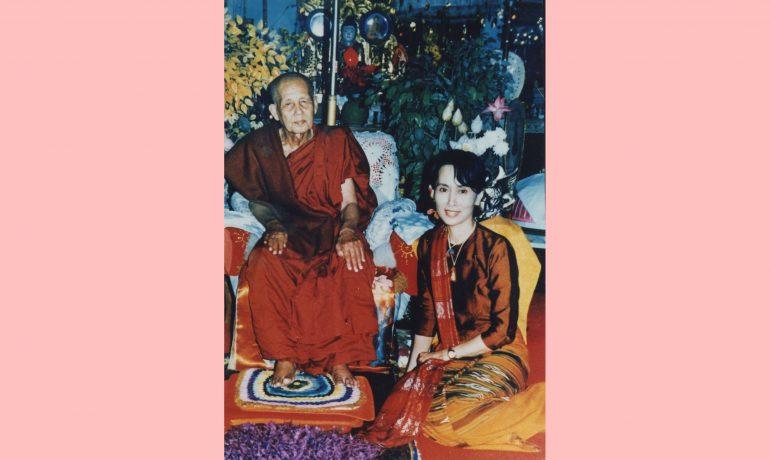 Aung San Suu Kyi  Premio Nobel da Paz - 12 anos presa