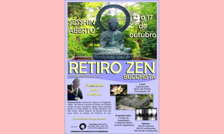 Retiro Zen em outubro 2008