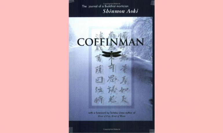 Coffinman - O livro