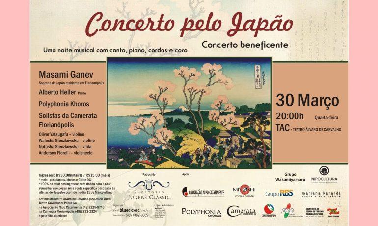Concerto pelo Japão - Florianópolis