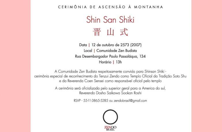 Shin San Shiki de Coen Sensei