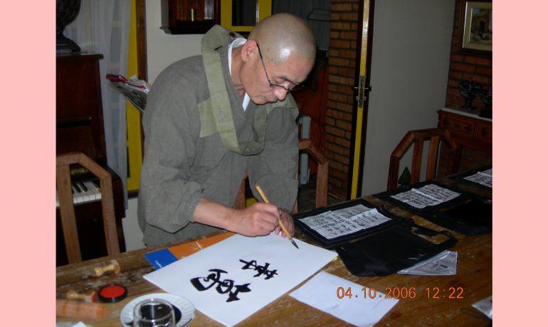 Saikawa Roshi faz caligrafias em Florianópolis