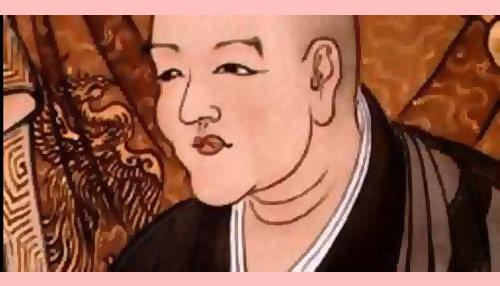 """""""Estágios da Meditação e o Treinamento Buddhista em Dogen"""""""