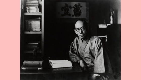 Nishida Kitaro