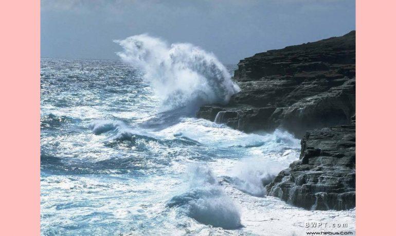 O que é onda cármica?