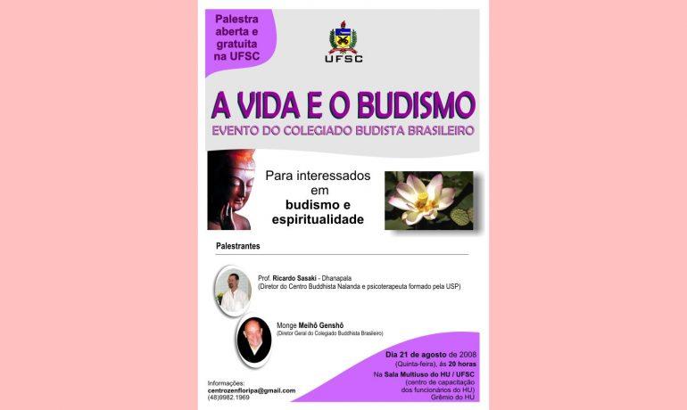 Palestra do CBB em Florianópolis