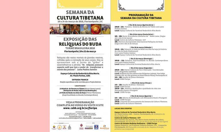 Exposição Internacional Relíquias de Buda