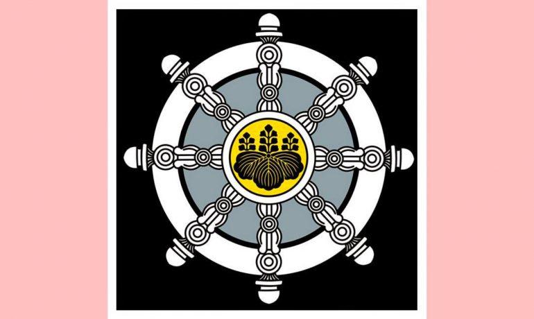 Girando a Roda do Dharma
