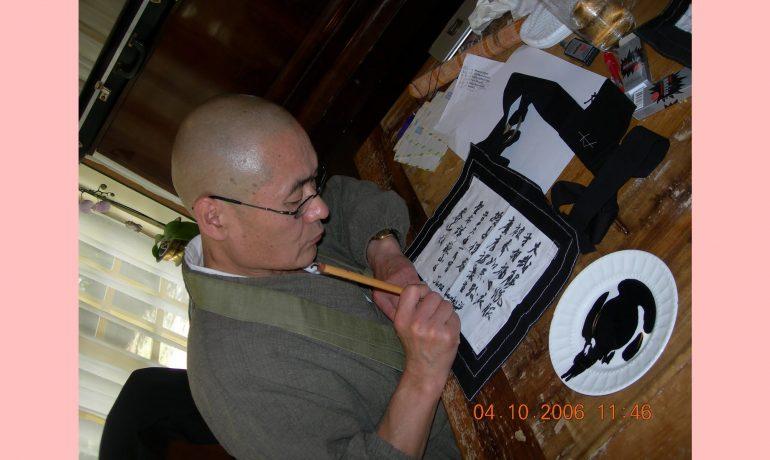 A proposta do zen é agir no mundo