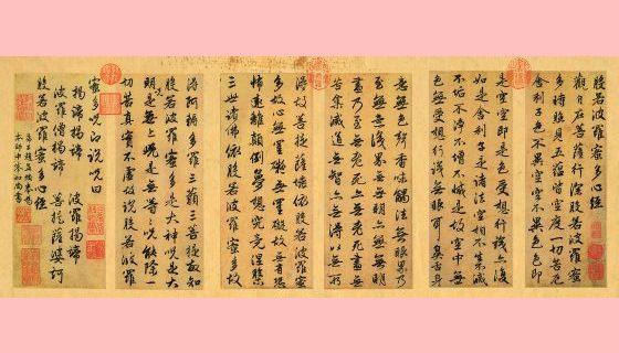 Sobre Sutras e Práticas