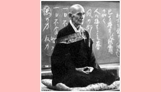 Determinação (daifunshi)