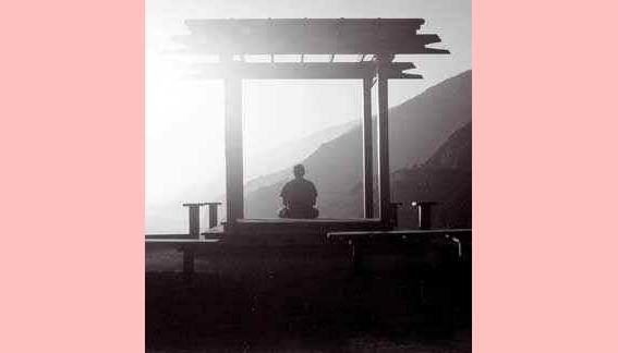 O Verdadeiro Zen