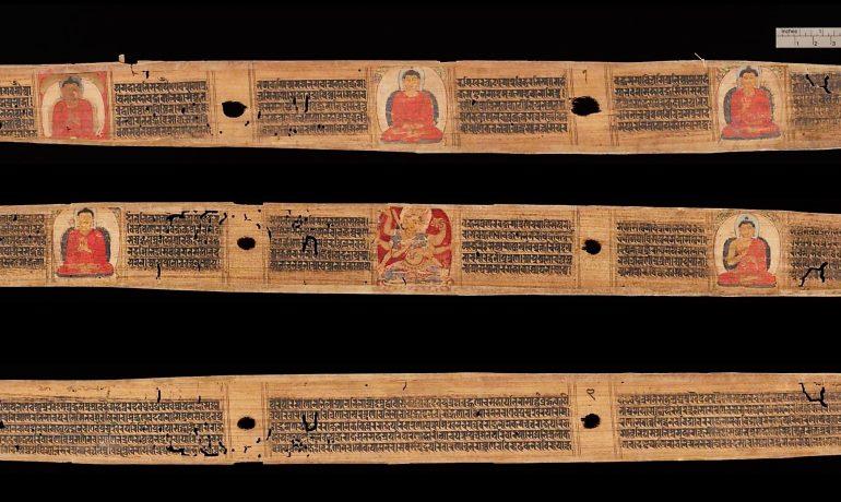 Dharanis podem ser traduzidos?
