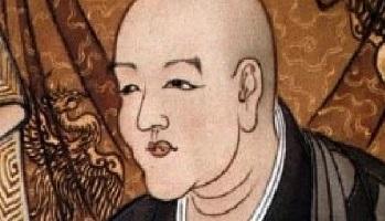 Dogen Zenji | Monge Genshô